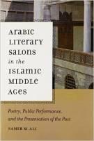 arabicliterary